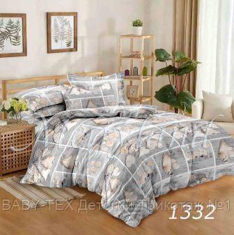 Комплект постельного белья Merryland сатин Двуспальный 1332