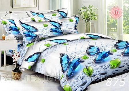 Комплект постельного белья Merryland сатин Двуспальный 875
