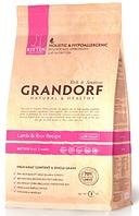 Сухой корм Grandorf Lamb & Brown Rice KITTEN с ягненком для котят всех пород