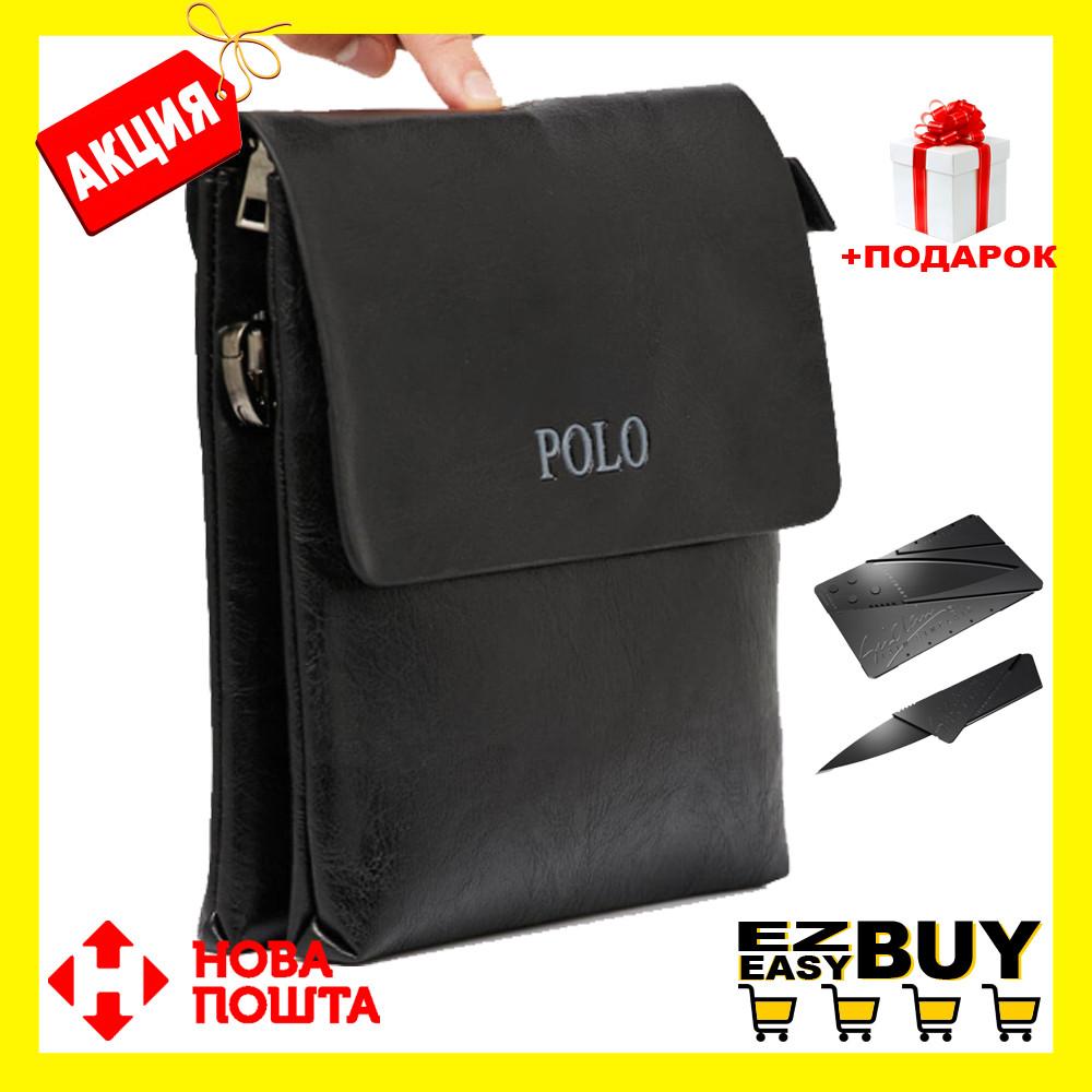 Акция! Мужская сумка Polo Leather+ Подарок!