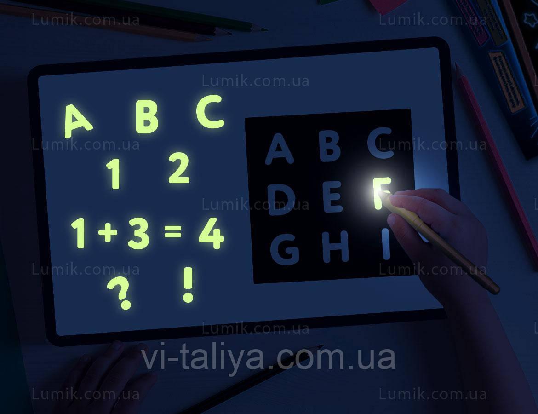 Трафареты  (алфавит, цифры и знаки) для набора Рисуем светом, фото 1