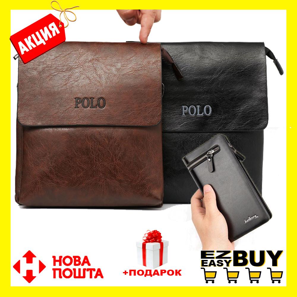 Акция! Мужская сумка Polo Leather+ Клатч Baellerry Italia Подарок!
