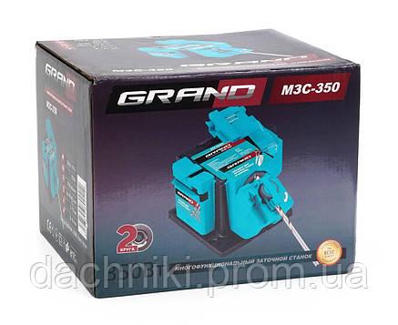 Многофункциональный заточной станок Grand МЗС-350 (4 в 1)+гибкий вал, фото 2