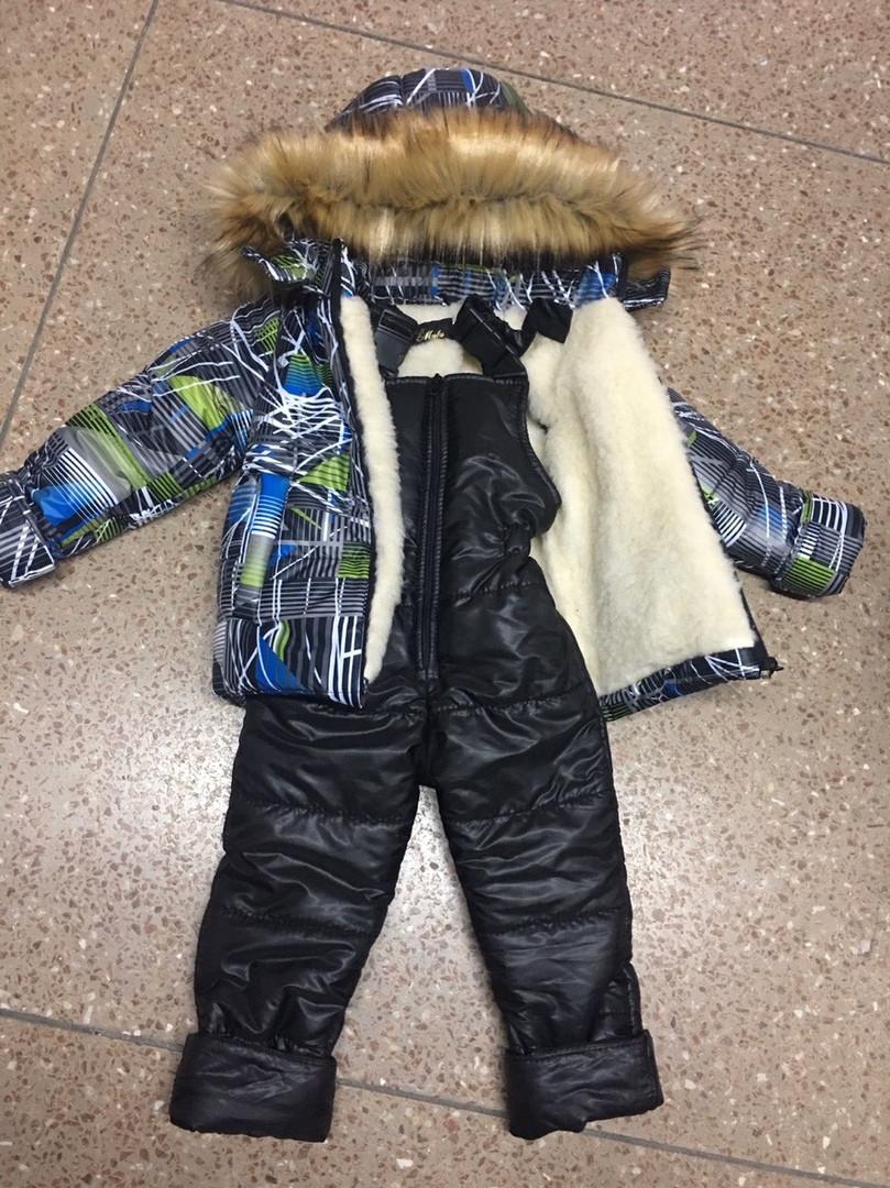 Куртка зимова для хлопчика на овчині 98;104;110;116;122