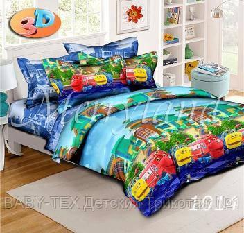 Комплект постельного белья Merryland поплин Подростковый 1014