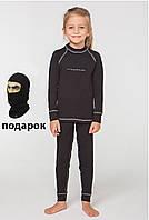 Термобелье детское повседневное Radical Billy,  комплект термобелья унисекс (балаклава в подарок!), фото 1