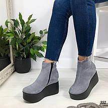 Классные зимние ботинки, фото 3