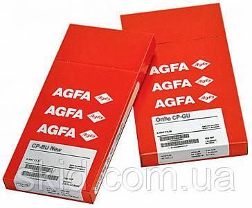 Рентген пленка Agfa CP-BU 30х40 100 листов