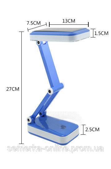 Настольная лампа светодиодная Qingda YU-666
