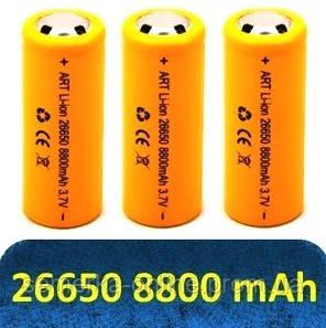 Аккумулятор 26650 ART 8800 mAh 3.7V