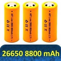 Аккумулятор 26650 ART 8800 mAh 3.7V, фото 1