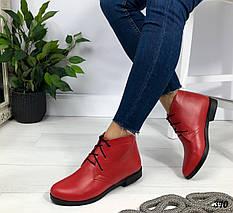 Красные кожаные ботинки, фото 3