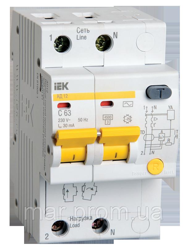 Дифференциальный автоматический выключатель АД12 2Р 6А 10мА