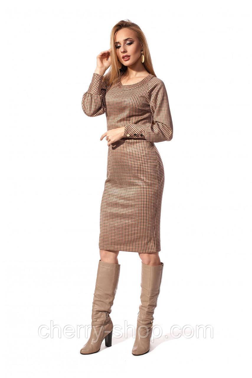 Cтильное и шикарное платье прилегающего покроя