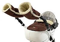 Зимний комплект Z&D Польша коричневый набор конверт в коляску + муфты рукавички на коляску санки на овчине к