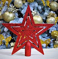 """Звезда на елку пластиковая""""Звезда"""", высота 20 см. Цвет красный."""