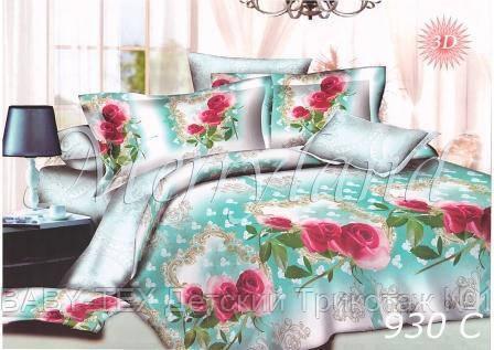 Комплект постельного белья Merryland поплин Семейный 930С