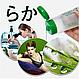 Интимная смазка RUN EFFECT 20 mg, фото 3
