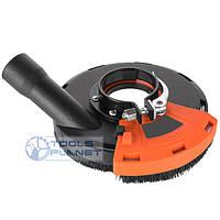 Кожух для шлифовки с отводом пыли на УШМ Dastool 125 мм (DT-1701)