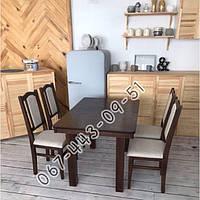 Кухонный комплект стол обеденный и стулья