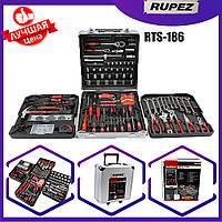 Набор ручного инструмента Rupez RTS-186 (186 предметов, в кейсе) Инструментов набор