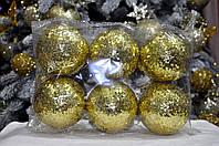 Набор новогодних шаров (пластик)6 шт, диаметр 60 мм. Цвет золото.