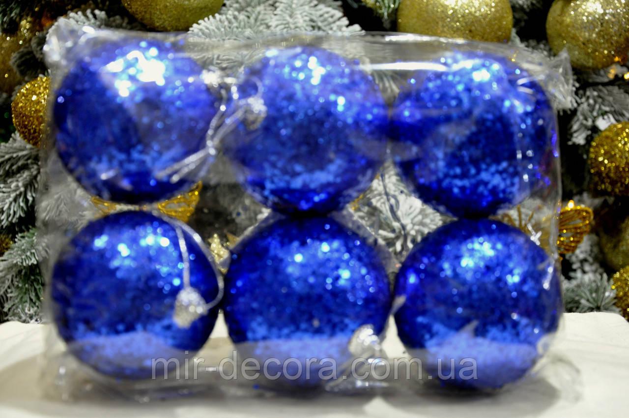 Набор новогодних шаров (пластик)6 шт, диаметр 80 мм. Цвет синий.