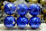 Набор новогодних шаров (пластик)6 шт, диаметр 80 мм. Цвет синий., фото 1