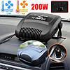 Автомобильный обогреватель салона, размораживатель тепловентилятор от прикуривателя 12v 200W