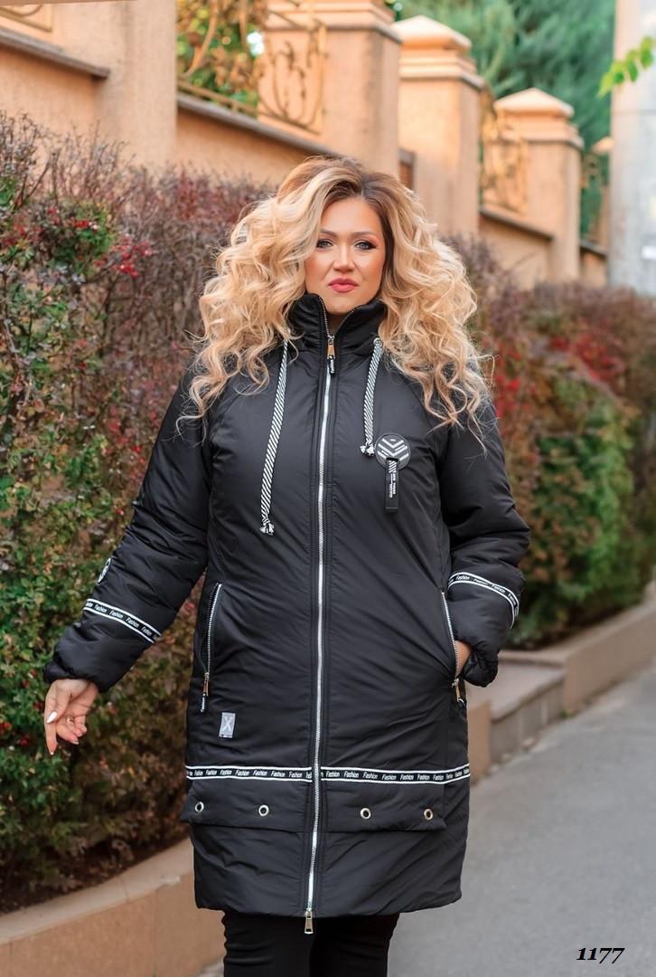 Куртка зимняя, теплая, синтепон, плащевка  52-54,56-58,60-62,64-66.