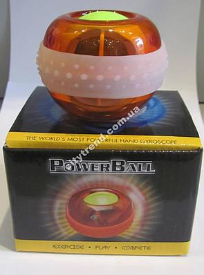 Powerball тренажер для кистей рук