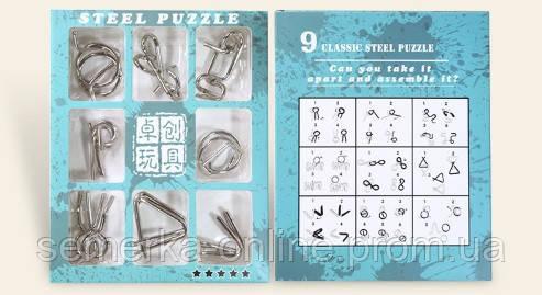 Головоломки Steel Puzzle 9, фото 1