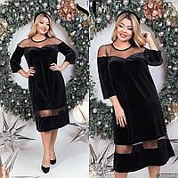 Женское нарядное платье из мраморного бархата с вставками сетки Размер 46 48 50 52 54 56 58 60 Разные цвета, фото 1