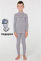 Термобелье детское Radical Snowman, детский комплект термобелья унисекс (балаклава в подарок!)