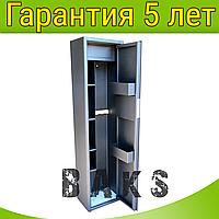 Сейф оружейный  СО-1500У/3ТП к.б.ф.
