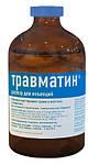 Травматин 100 мл раствор для иньекций Хелвет 07.2023