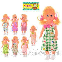 Кукла 1010 Алиса, 25 см, 8 видов, в кульке, 11,5-32-3 см