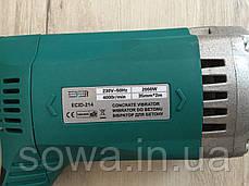 ✔️  Вибратор глубинный для бетона EURO CRAFT - ECID-214, фото 2