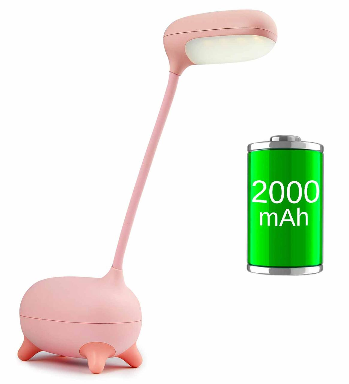 Дитяча настільна LED лампа NOUS S4 Pink 4W 2700-6500K з акумулятором
