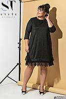 Нарядное платье женское Люрекс Отделка кружево Размер 46 48 50 52 54 56 58 60 В наличии 2 цвета, фото 1