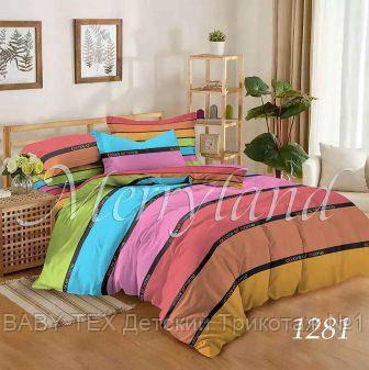Комплект постельного белья Merryland поплин Полуторный 1281