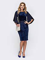 Вечернее платье -футляр синее большой размер по колено 44 46 48 50 52 54+