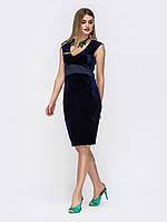Вечернее  платье синее облегающее с открытой спиной 42 44 46 48+