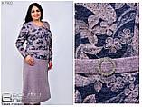 Повседневное трикотажное женское платье, батал Размеры: 48,50,52,54,56,58,60,62, фото 2