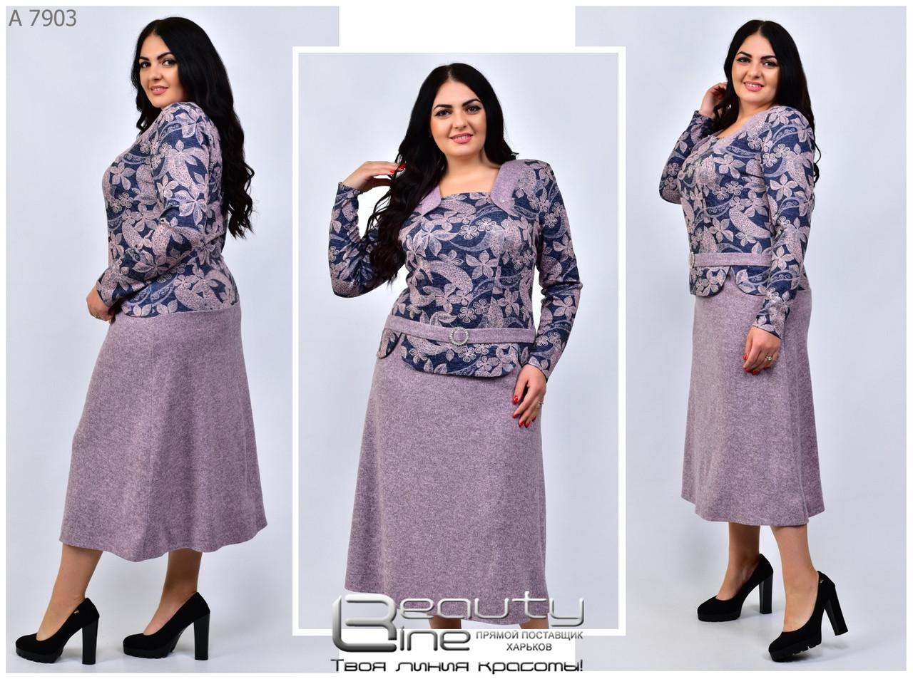 Повседневное трикотажное женское платье, батал Размеры: 48,50,52,54,56,58,60,62