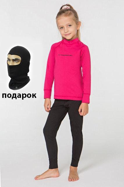 Спортивное термобелье для детей Radical Double, детский комплект термобелья для спорта (балаклава в подарок)