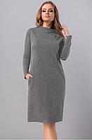 Платье из ангоры серого цвета с карманами по бокам. Модель 16487. Размеры 42-50