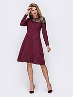 Вечернее платье  бордовое замшевое большой размер по колено 44 46 48 50 52 54 56