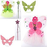 Карнавальный костюмфеи V26-30, юбка 29см, крылья, волшебная палочка, маска