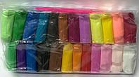 Масса для лепки (моделин) №6624 24цвета х15г +3стека, в пакете (цена за 1цвет))